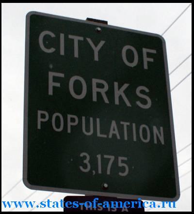 город Форкс штат Вашингтон