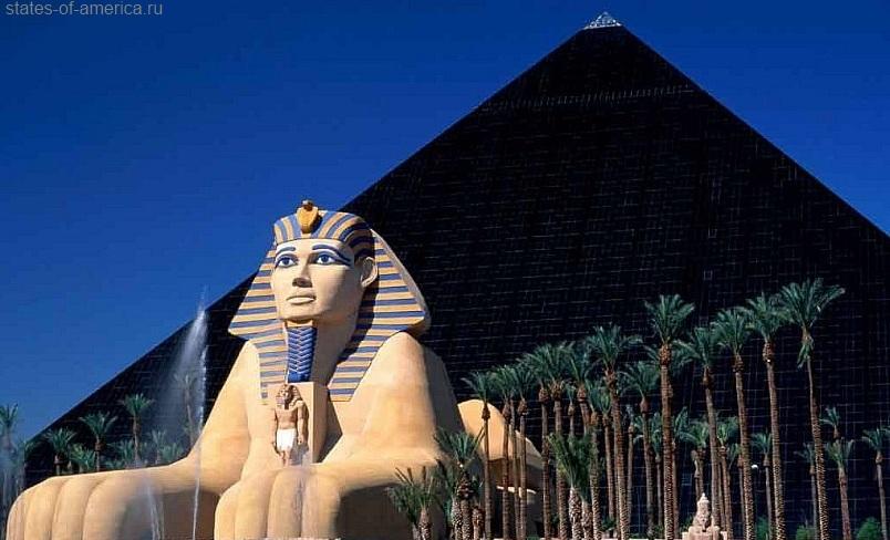 Пирамиды Лас-Вегаса