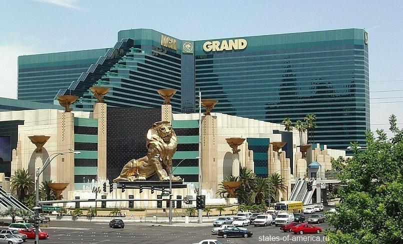 Отель MGM Grand