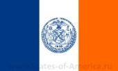Флаг Нью-Йорка<br>