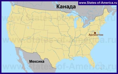 Арлингтон на карте США