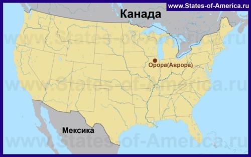 Орора на карте США