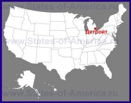 Детройт на карте США