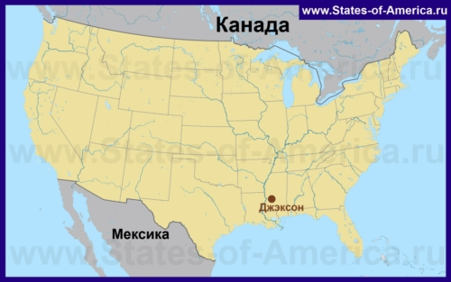 Джэксон на карте США
