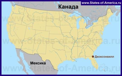 Джексонвилл на карте США