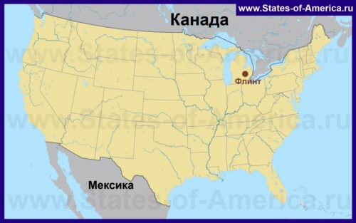 Флинт на карте США