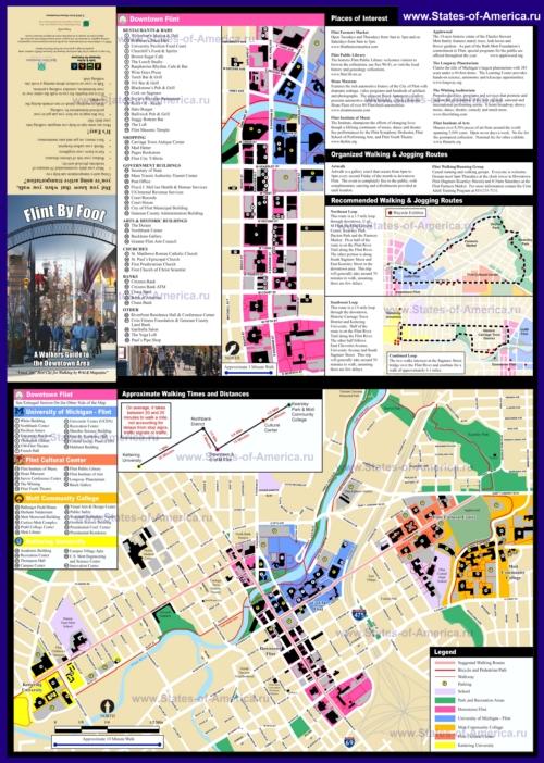 Туристическая карта Флинта с отелями, достопримечательностями и магазинами