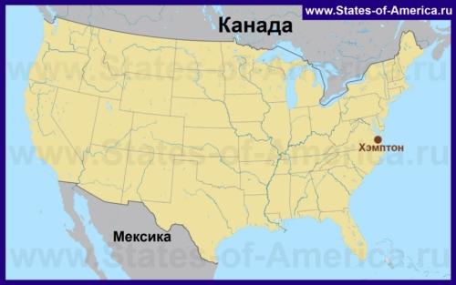Хэмптон на карте США