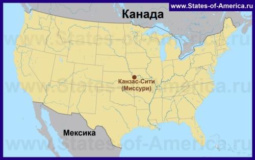 Канзас-Сити (Миссури) на карте США