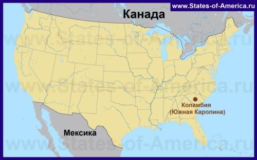Коламбия (Южная Каролина) на карте США