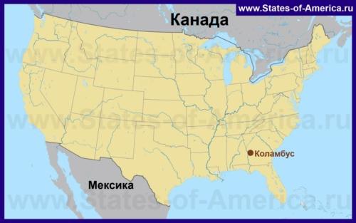 Коламбус на карте США