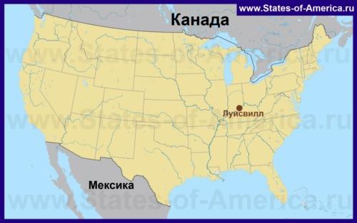 Луисвилль на карте США