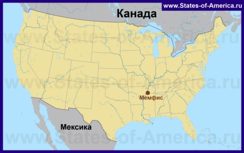 Мемфис на карте США