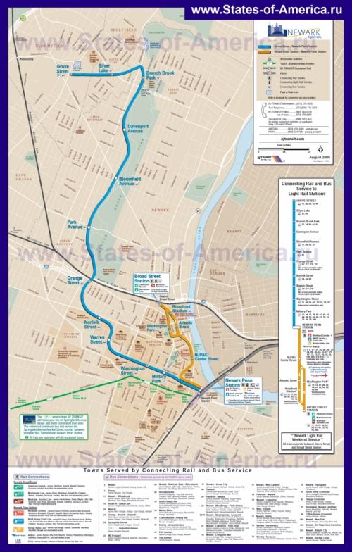 Карта метро Ньюарка