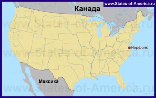 Норфолк на карте США