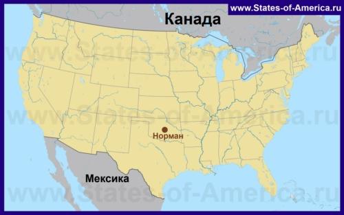 Норман на карте США
