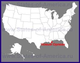 Новый Орлеан на карте США