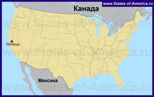 Окленд на карте США