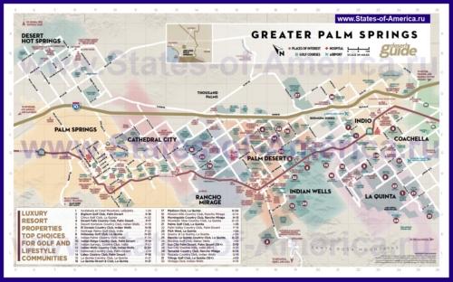 Туристическая карта Палм-Спрингс с достопримечательностями