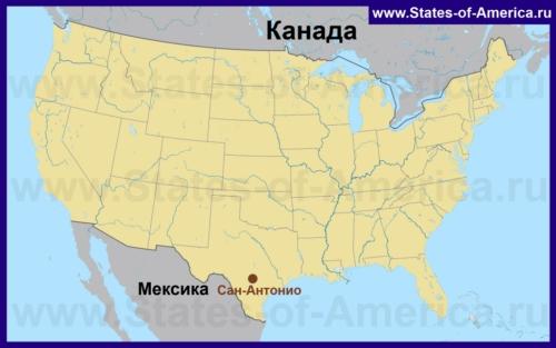 Сан-Антонио на карте США