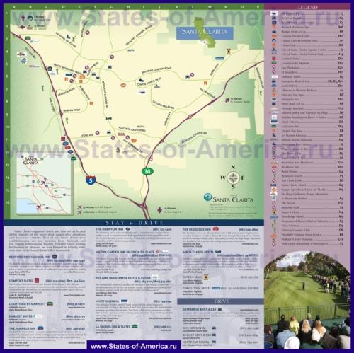 Туристическая карта Санта-Клариты с отелями и достопримечательностями