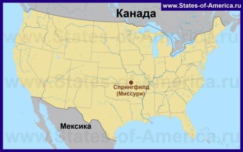Спрингфилд (Миссури) на карте США