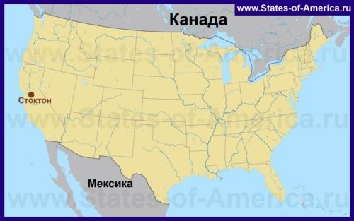 Стоктон на карте США