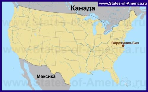 Вирджиния-Бич на карте США