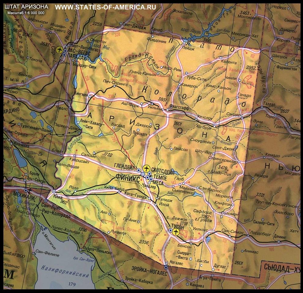 карта Аризоны