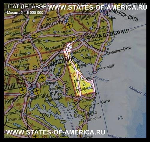 карта Делавэра