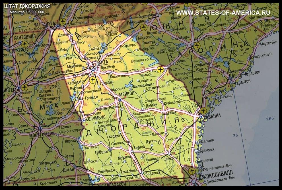 Физическая карта Джорджии
