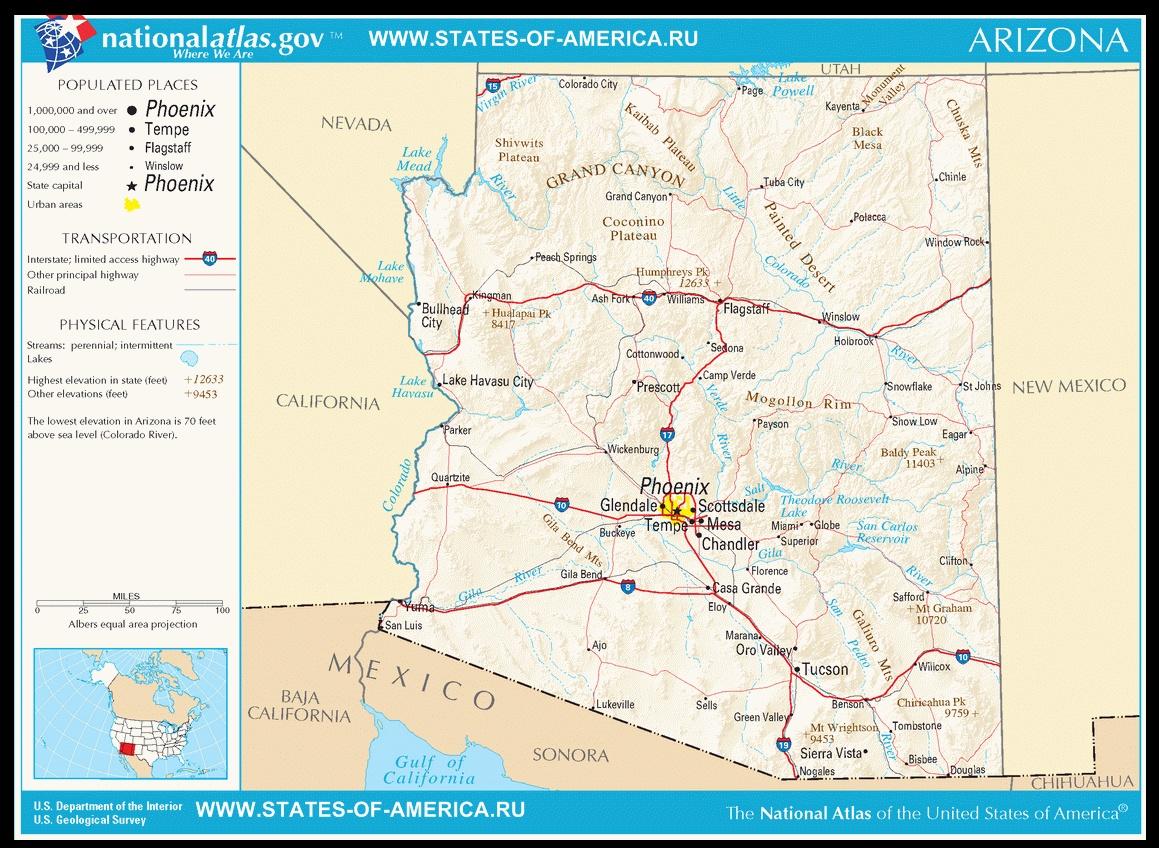 Карта дорог Аризоны