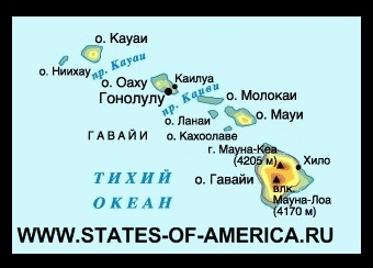 карта штата Гавайи