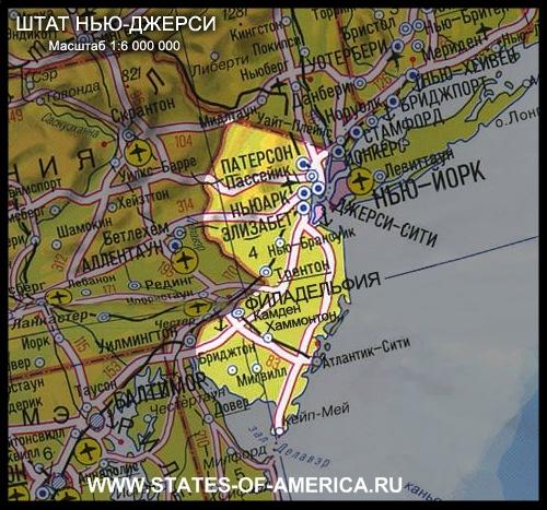 карта Нью-Джерси