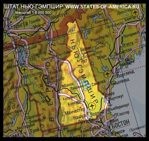 карта Нью-Гемпшира