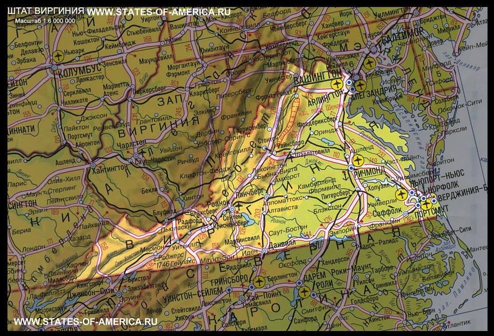 карта Вирджинии