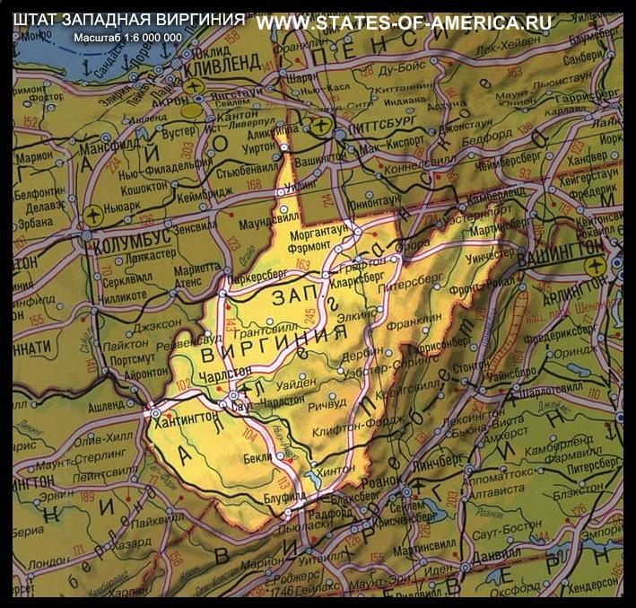 карта Западной Вирджинии