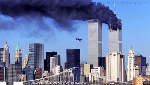 Террористический акт 11 сентября 2001 года башни-близнецы
