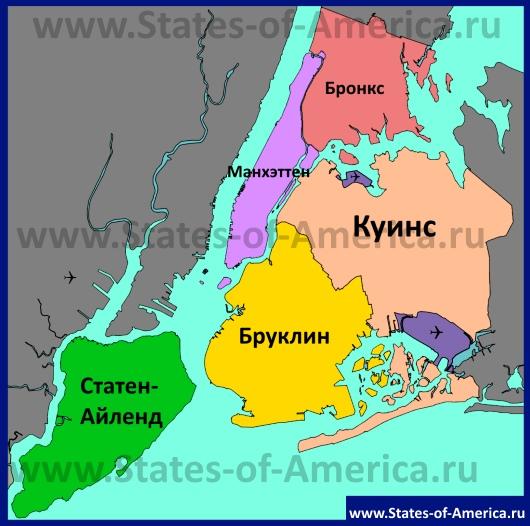 Боро Нью-Йорка на карте