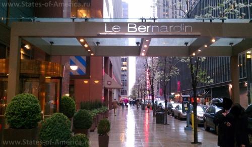 Ресторан Le Bernardin в Нью-Йорке
