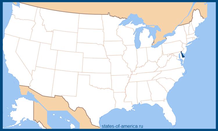 Штат Делавэр на карте США