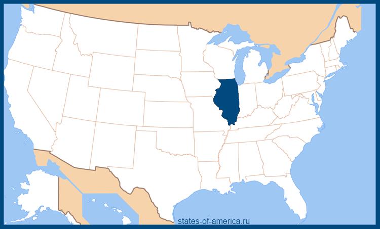 Штат Иллинойс на карте США