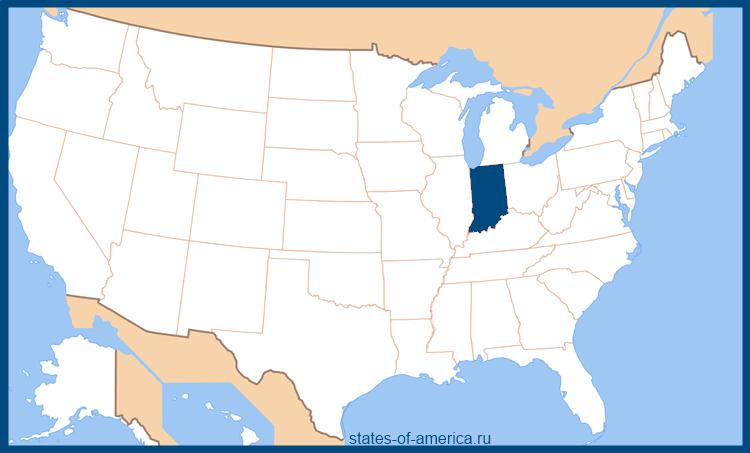 Штат Индиана на карте США