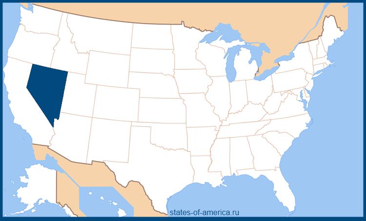 Штат Невада на карте США