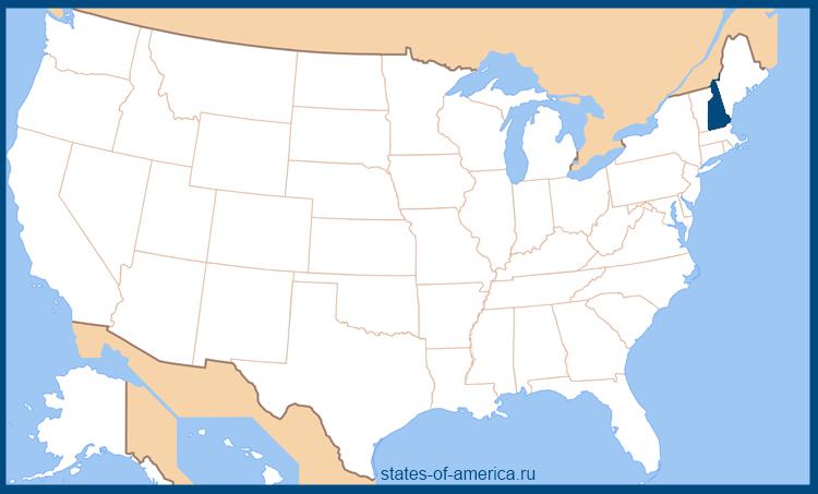 Штат Нью-Гэмпшир на карте США