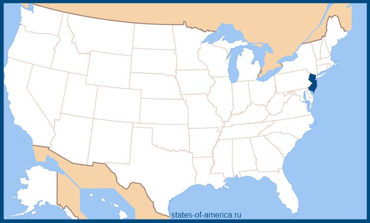 Штат Нью-Джерси на карте США