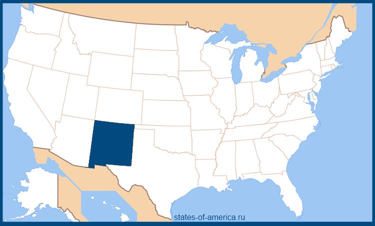 Штат Нью-Мексико на карте США