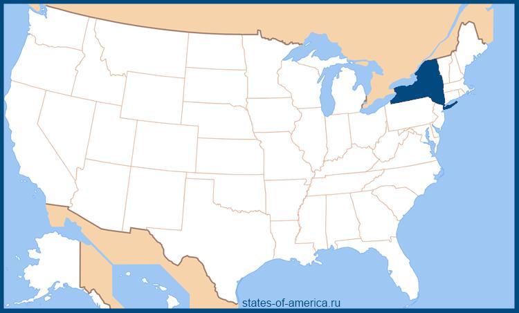 Штат Нью-Йорк на карте США