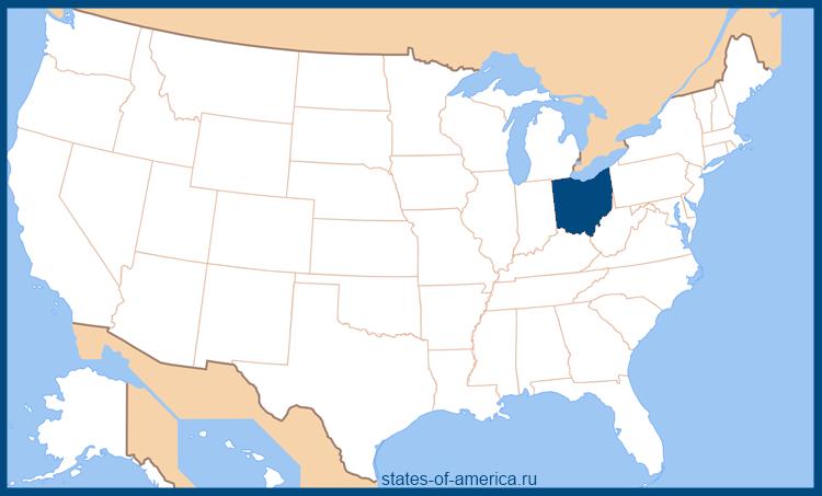 Штат Огайо на карте США