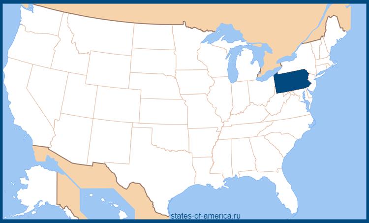 Штат Пенсильвания на карте США